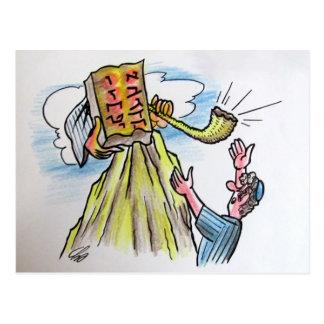 アブラハムの賛美された救済者 ポストカード