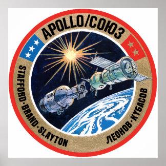 アポロSoyuzテストプロジェクト(ASTP) ポスター