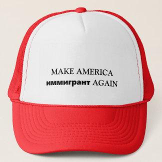 アメリカのиммигрантを再度作って下さい キャップ