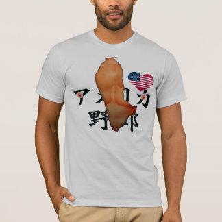 アメリカの若い人の日本語引き裂かれたニップル Tシャツ