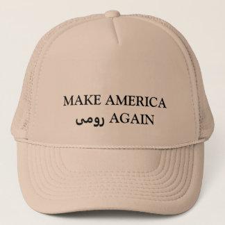 アメリカRUMIを再度作って下さい キャップ
