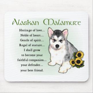 アラスカンマラミュートのギフト マウスパッド