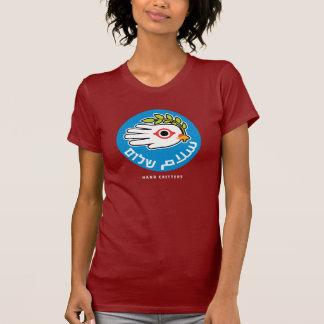 アラビアおよびヘブライTシャツの平和 Tシャツ
