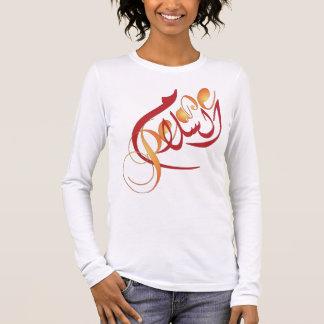 アラビアおよび英語のAlの額手札の平和 長袖Tシャツ
