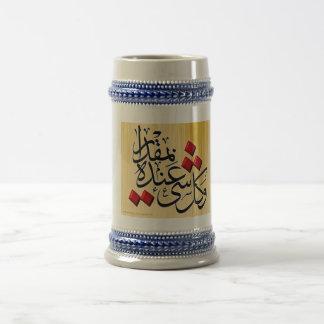 アラビアのマグ ビールジョッキ
