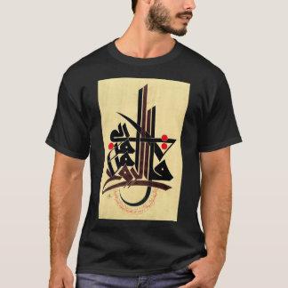 アラビアのTシャツ Tシャツ