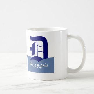 アラビアデトロイト コーヒーマグカップ
