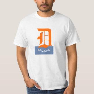 アラビアデトロイト Tシャツ