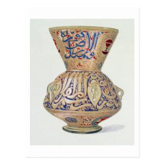 アラビアランプ、19世紀後半のアルバからのプレートVIII ポストカード