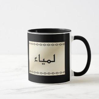 アラビア上品なベージュデザインのコップの魔女 マグカップ