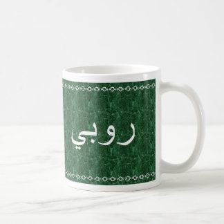 アラビア上品な緑のマグのルビー コーヒーマグカップ