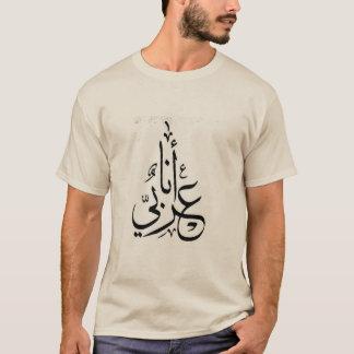 アラビア人 Tシャツ