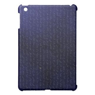 アラビア執筆の1001夜物語 iPad MINI CASE