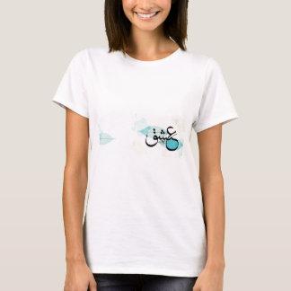 アラビア愛 Tシャツ