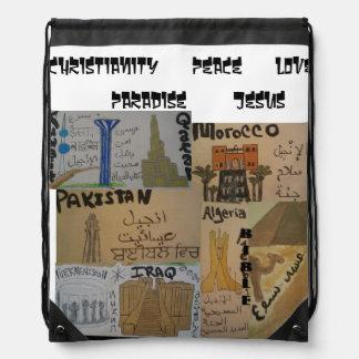 アラビア文化か言語キリスト教のバッグ ナップサック