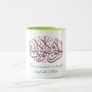 アラビア書道のコーヒー・マグ ツートーンマグカップ