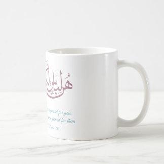 アラビア書道 コーヒーマグカップ