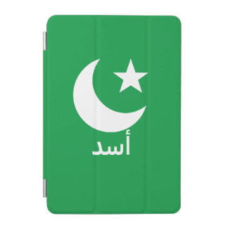 アラビア語のأسدのライオン iPad MINIカバー
