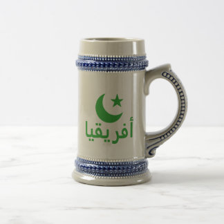 アラビア語のأفريقياアフリカ ビールジョッキ