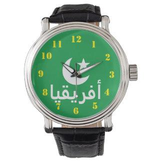 アラビア語のأفريقياアフリカ 腕時計