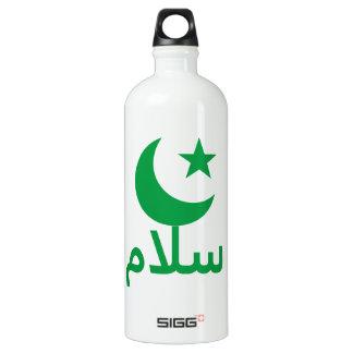 アラビア語のسلامの平和 ウォーターボトル