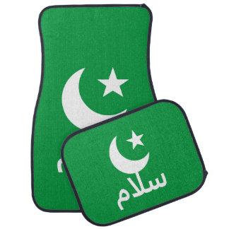 アラビア語のسلامの平和 カーマット