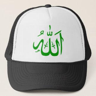 アラビア語のアラー キャップ
