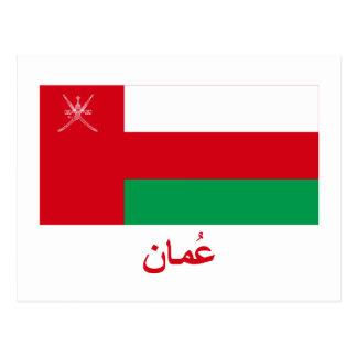 アラビア語の名前のオマーンの旗 ポストカード