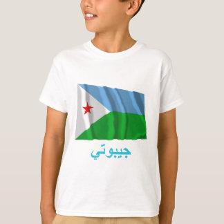 アラビア語の名前のジブチの振る旗 Tシャツ