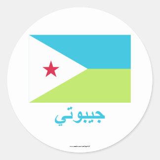 アラビア語の名前のジブチの旗 ラウンドシール