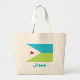 アラビア語の名前のジブチの旗 ラージトートバッグ
