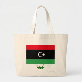 アラビア語の名前のリビアの旗 ラージトートバッグ