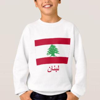 アラビア語の名前のレバノンの旗 スウェットシャツ