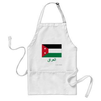 アラビア語(1924-1958年)の名前のイラクの旗 スタンダードエプロン