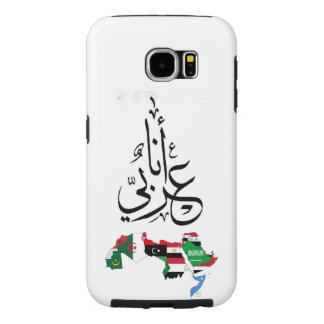 アラビア SAMSUNG GALAXY S6 ケース