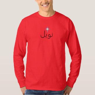 アラビアNoel Tシャツ