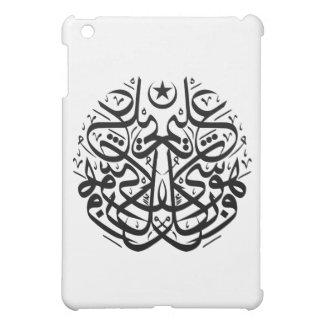 アラビアthuluthの書道の対称 iPad miniケース