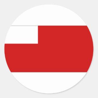 アラブ首長国連邦アブダビの旗 ラウンドシール