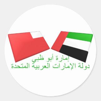 アラブ首長国連邦及びアブダビの旗のタイル ラウンドシール