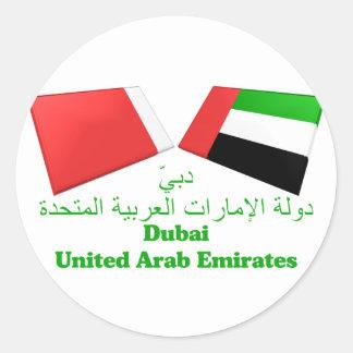 アラブ首長国連邦及びドバイの旗のタイル ラウンドシール