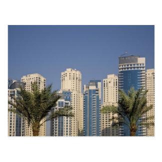 アラブ首長国連邦、ドバイ。 Jumeirahのビーチの住宅のタワー ポストカード