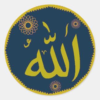 アラーのイスラム教の円形のステッカー ラウンドシール