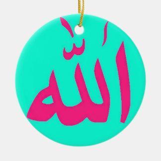 アラーのピンクのイスラム教のオーナメント セラミックオーナメント