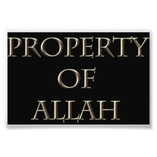 アラーのベクトルの特性はタイポグラフィの芸術を設計しました ポスター