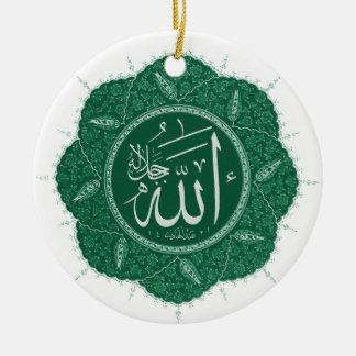 アラーを言うアラビアイスラム教の書道 セラミックオーナメント