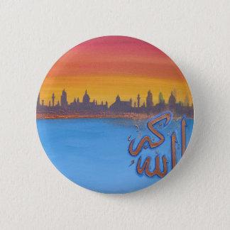 「アラーAkbar」の日没のイメージ 缶バッジ