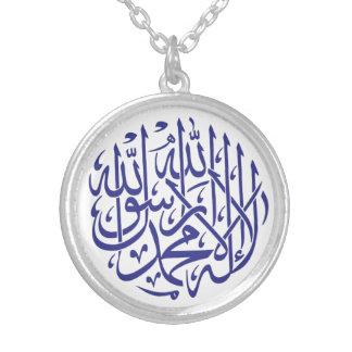 アラーAlhamdulillahのイスラム教のイスラム教の書道 シルバープレートネックレス
