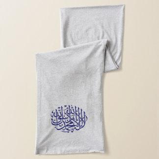 アラーAlhamdulillahのイスラム教のイスラム教の書道 スカーフ