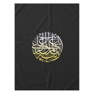 アラーAlhamdulillahのイスラム教のイスラム教の書道 テーブルクロス