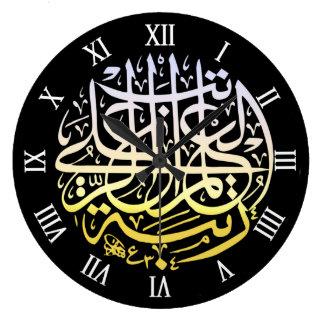 アラーAlhamdulillahのイスラム教のイスラム教の書道 ラージ壁時計